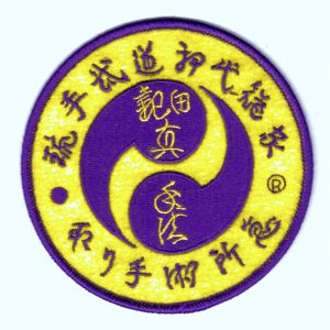 Shin Shu Ho Patch