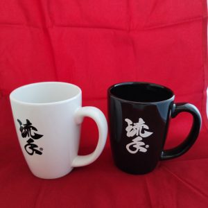 Ryu Te Coffee Mug