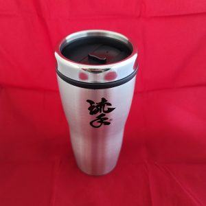 Ryu Te Travel Mug